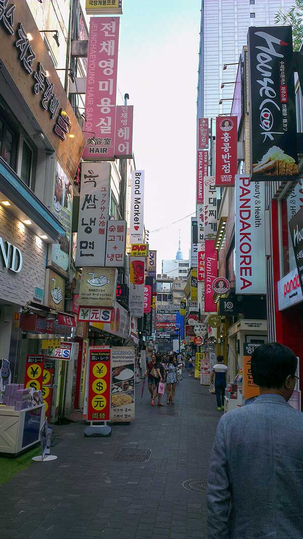 Calle en el barrio de Myeongdong