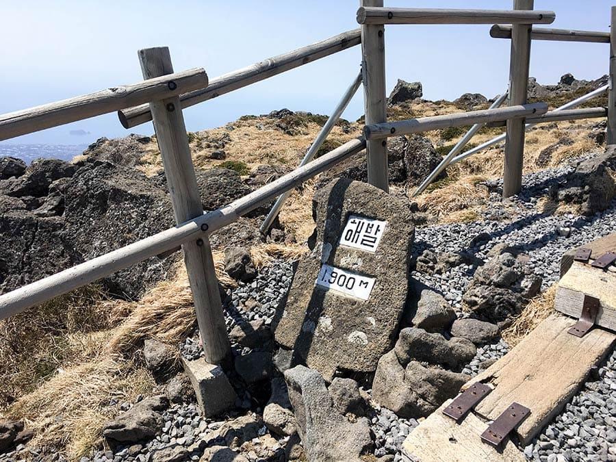 Punto que indica la altura de 1900 metros llegando a la cima de Hallasan