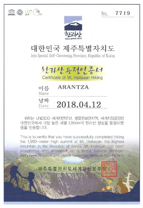 foto del certificado de haber subido hasta la cima de Hallasan